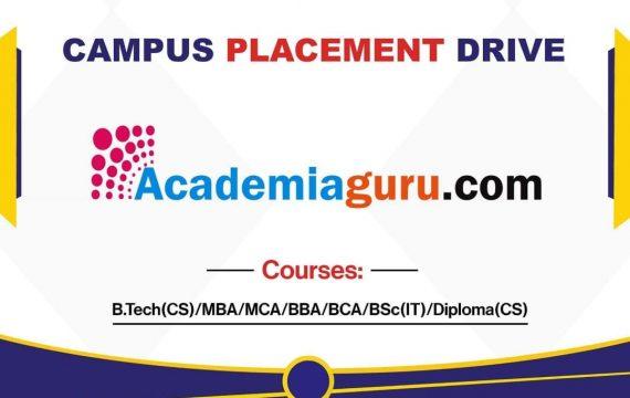 Campus Drive of Academia Guru