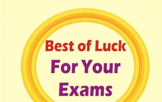 First Internal Exam, 2018-19