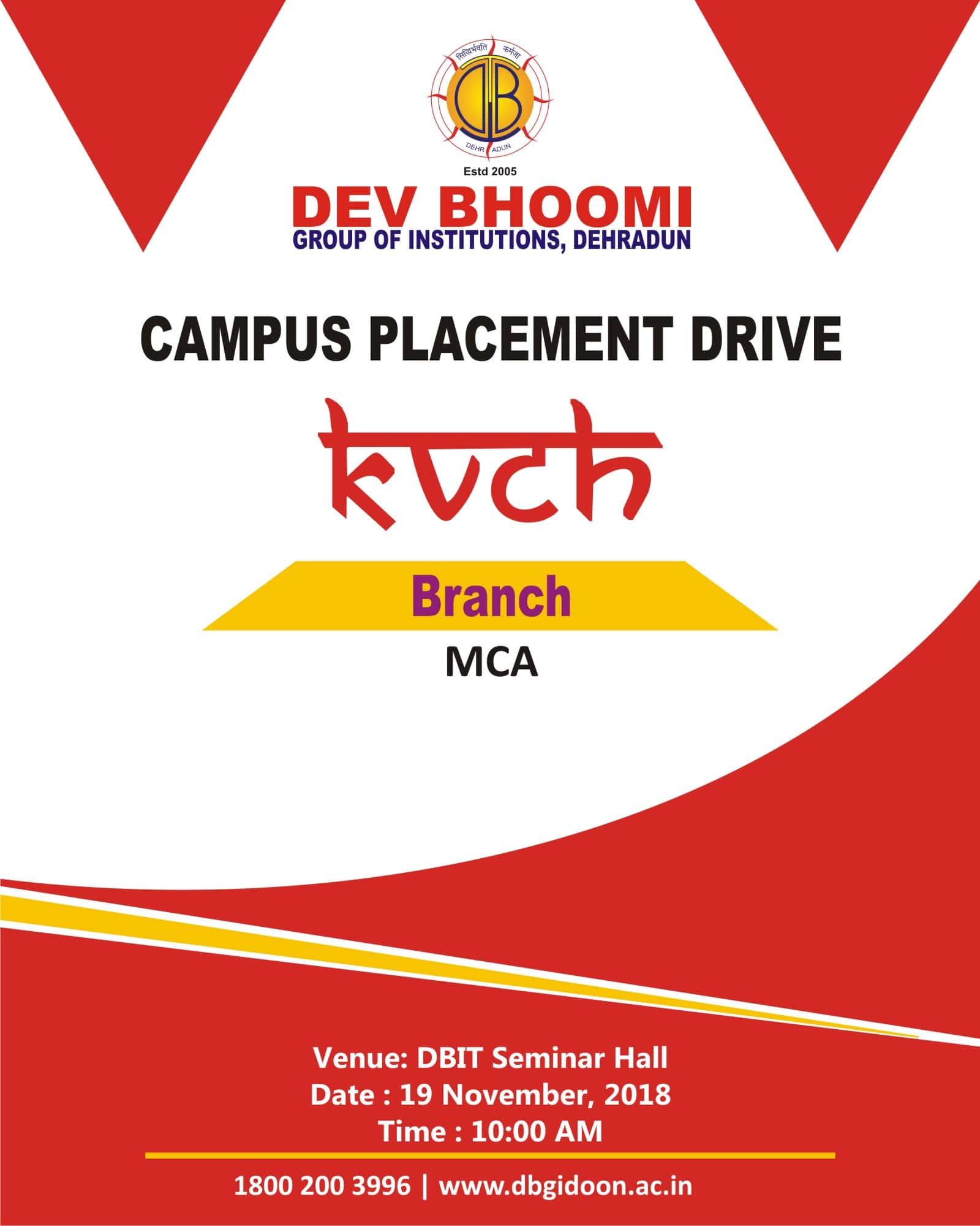 KVCH Internship Drive for MCA Students at DBGI