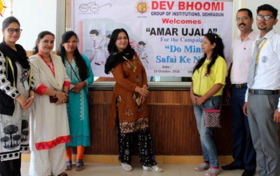 Safai Campaign with Amar Ujala