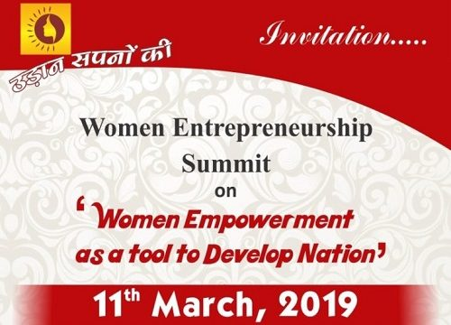 National Conference – Women Empowerment as a Tool to Develop Nation by Department of Journalism and Mass Communication