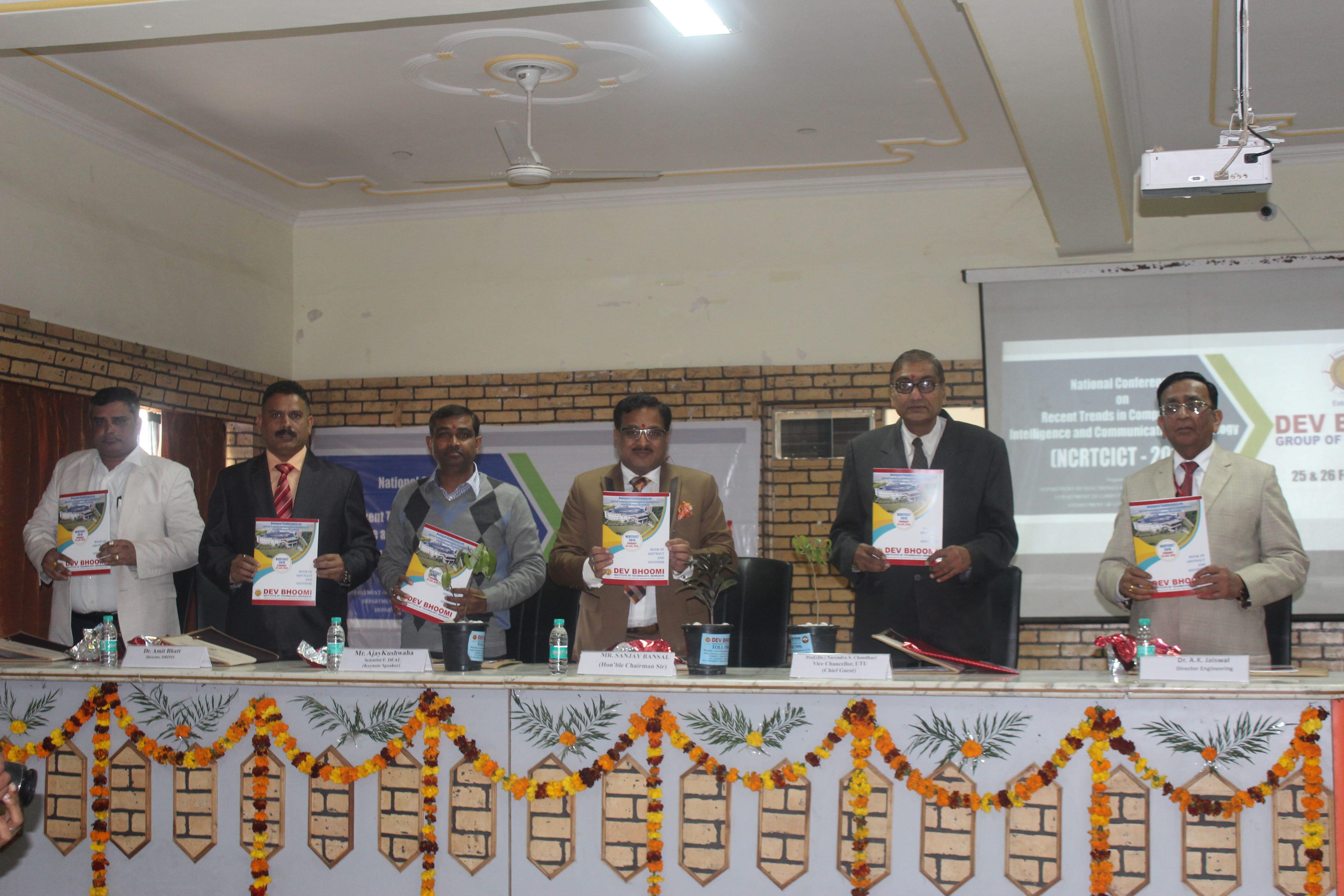 National Conferenece in DBIT Dehradun | Dev Bhoomi Group of