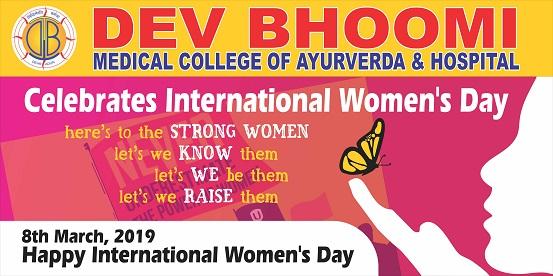 International Women's Day Celebration by Department of Ayurveda -DBMCAH