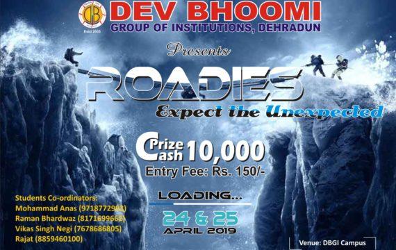 Pinak 2019 – Roadies