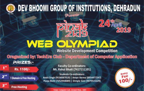 PINAK 2019 – Web Olympiad ( Website Development Competition)