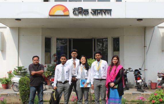 Educational visit to Dainik Jagran Printing Press by Department of Journalism & Mass Communication