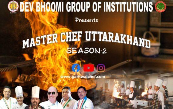 Uttarakhand Master Chef Season 2 by Department of Hotel Management
