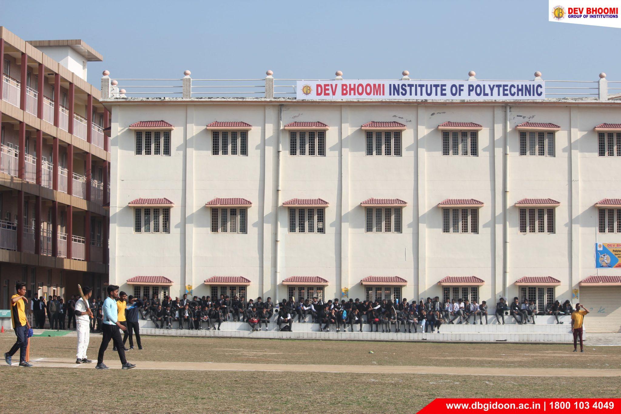 Photos- Polytechnic Sports Meet 2020