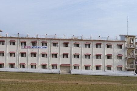 DBIP Dehradun
